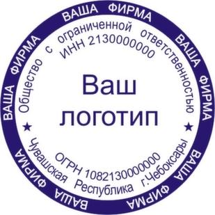 Печать юр. лиц 2.36 - выберите вариант оснастки
