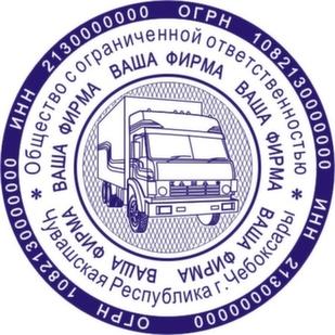 Печать юр. лиц 2.39 - выберите вариант оснастки