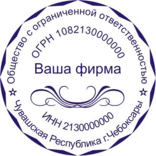 Печать юр. лиц 2.15 - выберите вариант оснастки